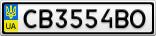 Номерной знак - CB3554BO