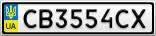 Номерной знак - CB3554CX
