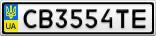 Номерной знак - CB3554TE