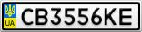 Номерной знак - CB3556KE