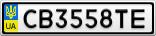 Номерной знак - CB3558TE