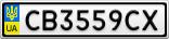 Номерной знак - CB3559CX