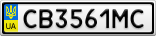 Номерной знак - CB3561MC