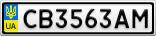 Номерной знак - CB3563AM