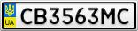 Номерной знак - CB3563MC