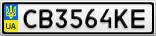 Номерной знак - CB3564KE