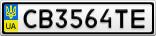 Номерной знак - CB3564TE