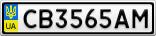 Номерной знак - CB3565AM