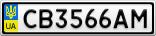 Номерной знак - CB3566AM