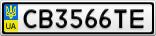 Номерной знак - CB3566TE