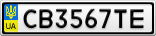 Номерной знак - CB3567TE
