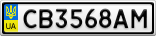 Номерной знак - CB3568AM
