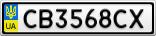 Номерной знак - CB3568CX