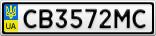 Номерной знак - CB3572MC