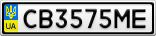 Номерной знак - CB3575ME