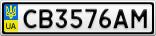 Номерной знак - CB3576AM