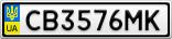 Номерной знак - CB3576MK