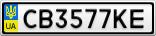 Номерной знак - CB3577KE