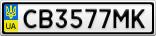 Номерной знак - CB3577MK