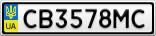 Номерной знак - CB3578MC