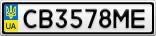 Номерной знак - CB3578ME