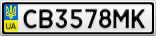 Номерной знак - CB3578MK