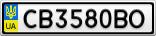 Номерной знак - CB3580BO