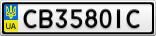 Номерной знак - CB3580IC