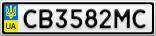 Номерной знак - CB3582MC