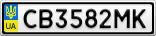 Номерной знак - CB3582MK