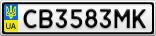 Номерной знак - CB3583MK