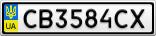 Номерной знак - CB3584CX