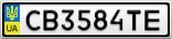 Номерной знак - CB3584TE