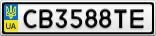 Номерной знак - CB3588TE