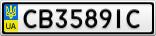 Номерной знак - CB3589IC