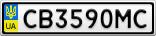 Номерной знак - CB3590MC