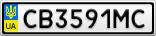 Номерной знак - CB3591MC