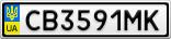 Номерной знак - CB3591MK