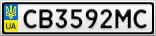 Номерной знак - CB3592MC