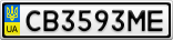 Номерной знак - CB3593ME