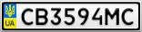 Номерной знак - CB3594MC