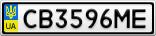 Номерной знак - CB3596ME