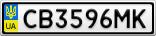 Номерной знак - CB3596MK