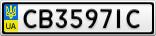 Номерной знак - CB3597IC