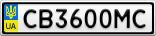 Номерной знак - CB3600MC