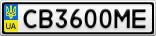 Номерной знак - CB3600ME