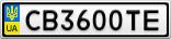 Номерной знак - CB3600TE
