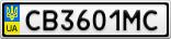 Номерной знак - CB3601MC