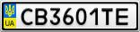 Номерной знак - CB3601TE
