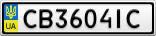 Номерной знак - CB3604IC